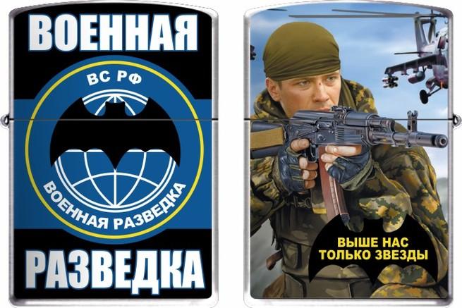 Какого числа день разведки в россии 15
