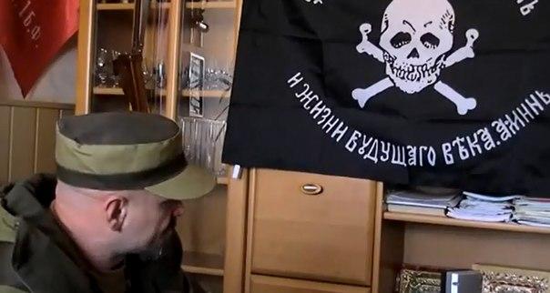 Флаг генерала Бакланова в кабинете Алексея Мозгового