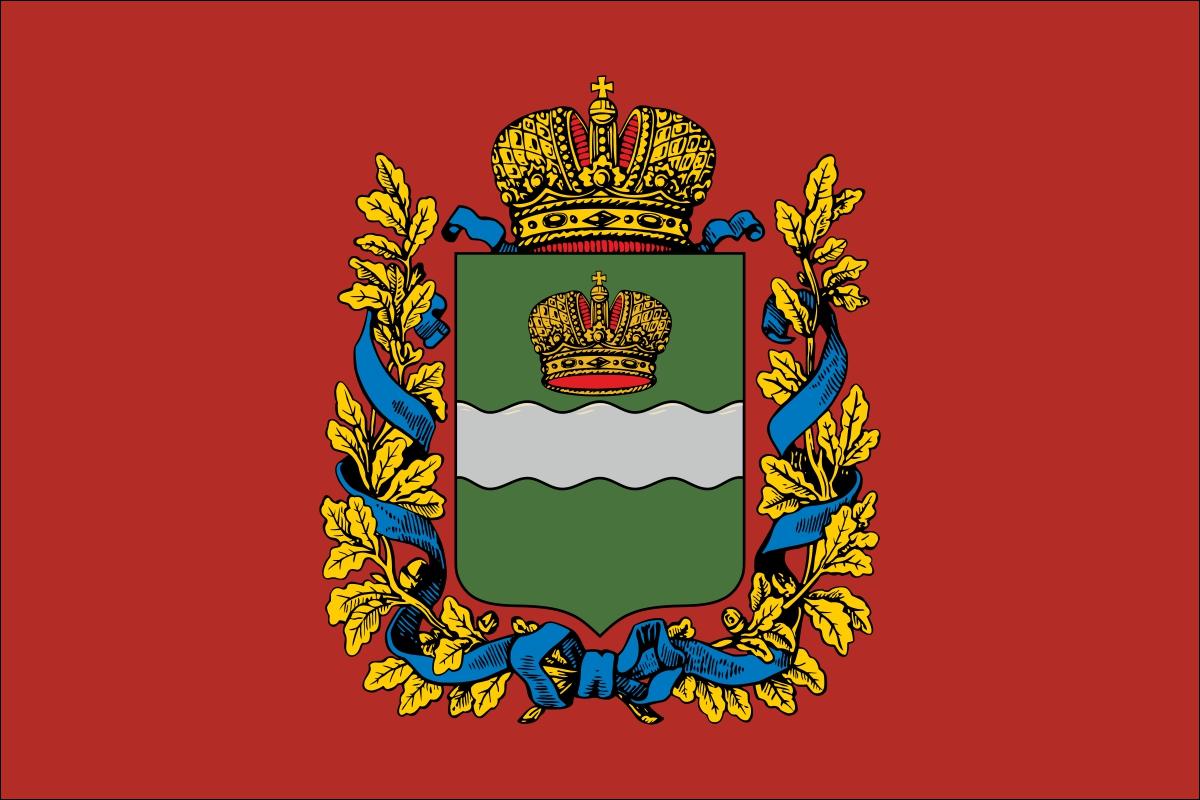Купить флаг Калужской губернии в любом формате