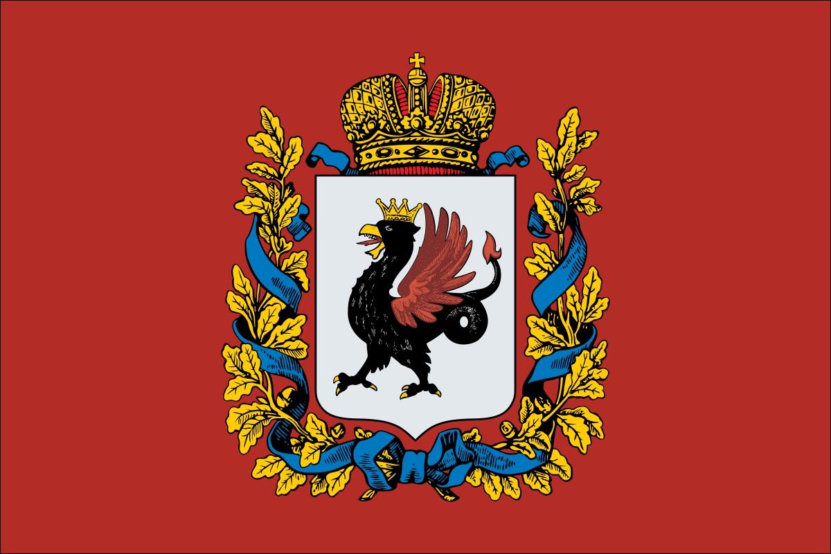 С доставкой по всей России заказывайте флаг Казанской губернии