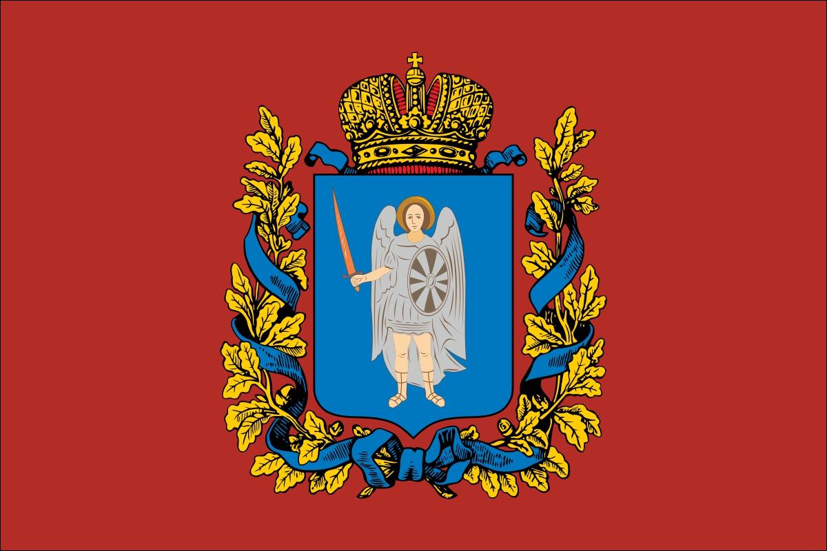 Выгодно заказать флаг Киевской губернии