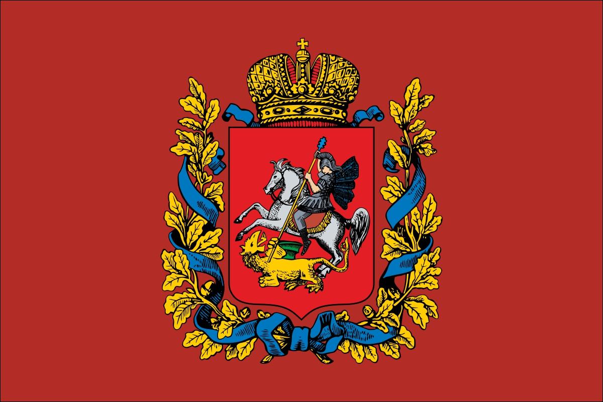 Заказать флаг Московской губернии оптом и в розницу