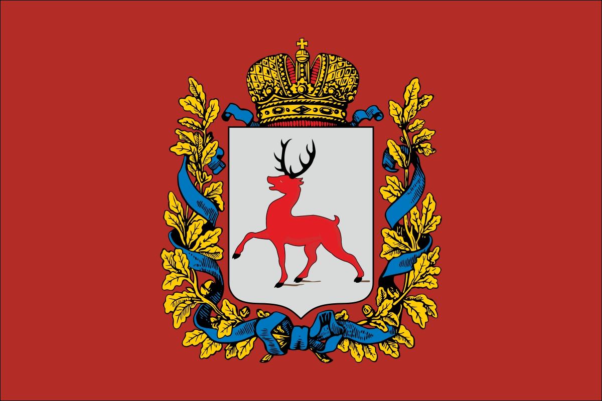 Купить флаг Нижегородской губернии