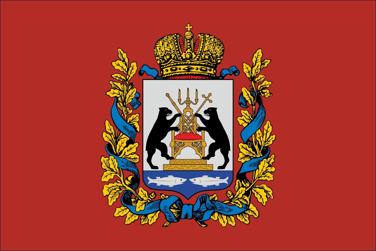 Заказать флаг Новгородской губернии с доставкой