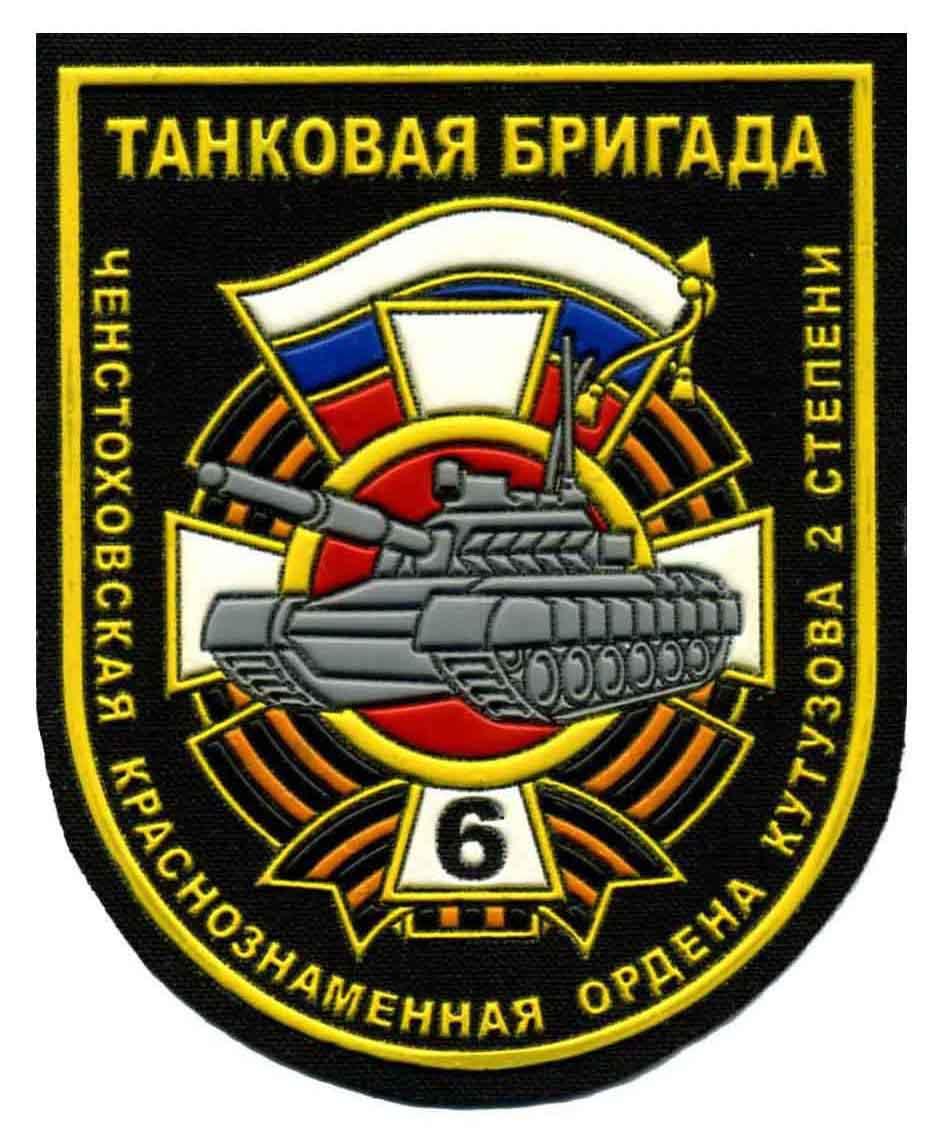 День танкиста отметили военнослужащие 6-й отдельной танковой бригады, расположенной в поселке мулино володарского