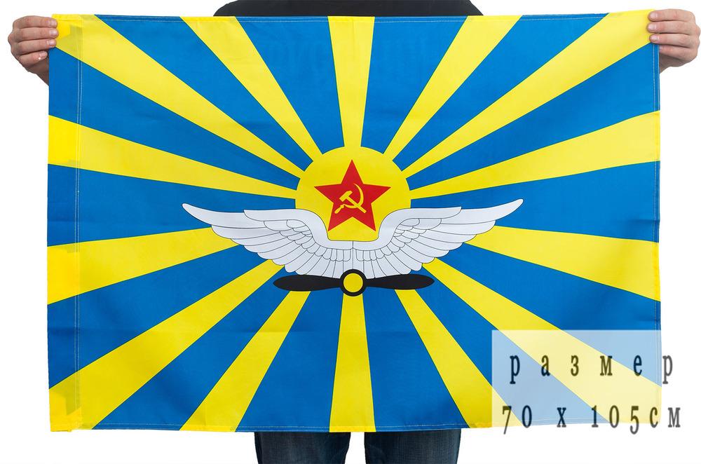 flag-vvs-sssr-70x105-sm-11.jpg