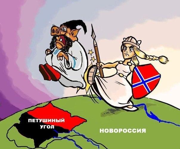 Земля Новороссии - территория свободная от фашизма