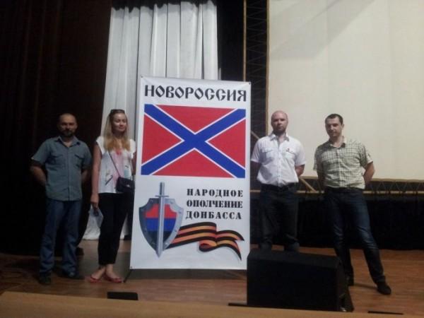 Фото с презентации флага Новороссии
