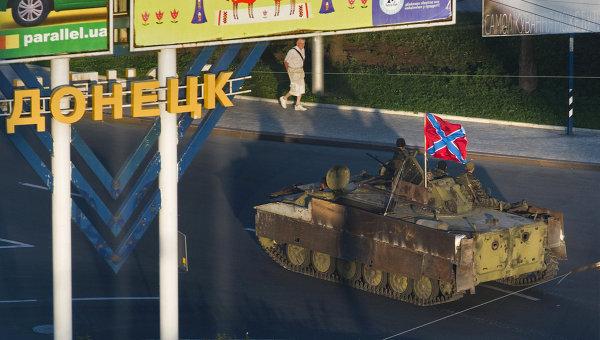 Флаги и флажки Новороссии от ополченцев Донецка до солидарных жителей Владивостока