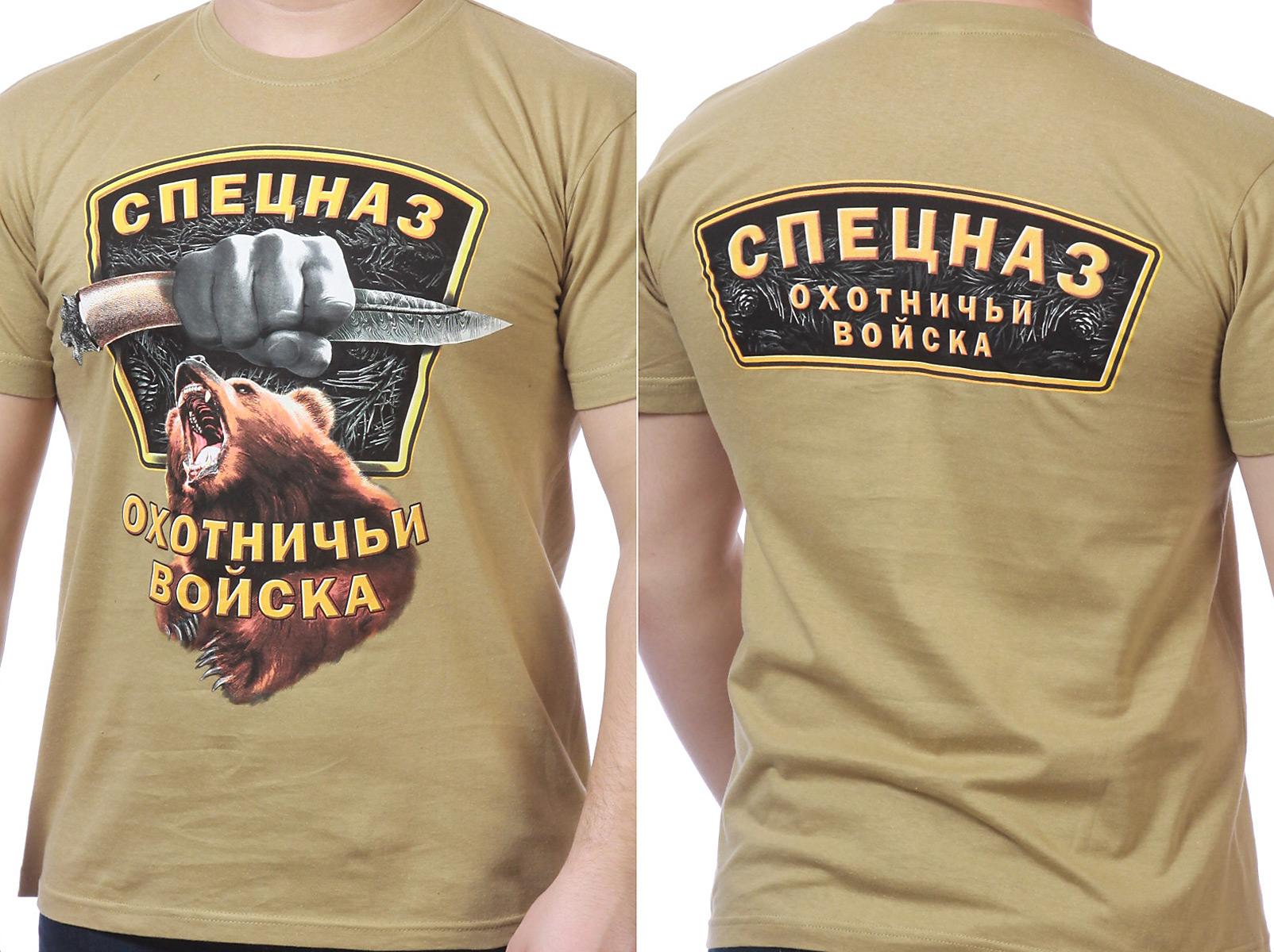 """Купить футболки охотник """"Спецназ"""" в военторге Военпро"""