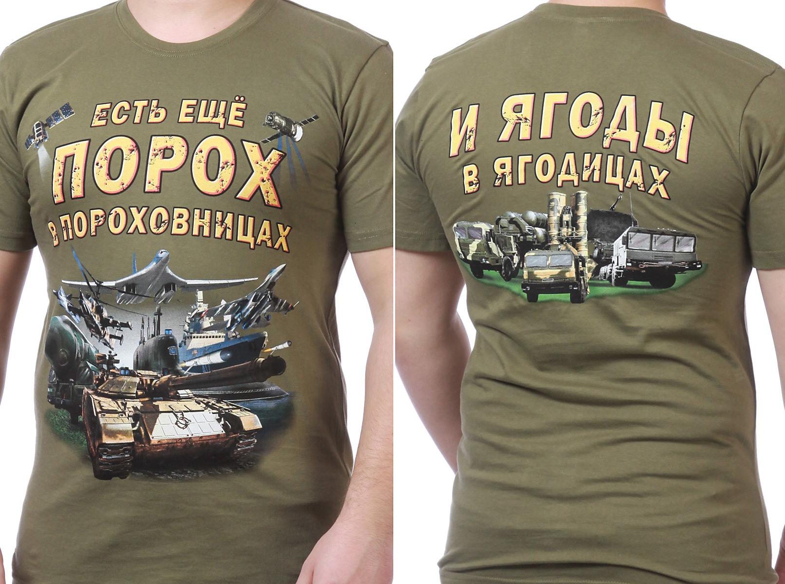 Заказать футболку с военной техникой Армии России