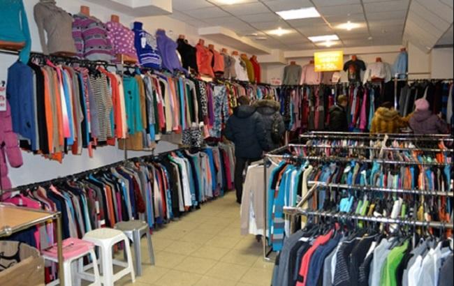 Магазин «Смешные цены» в Адлере