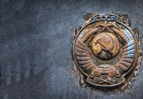 Стилизованный герб СССР