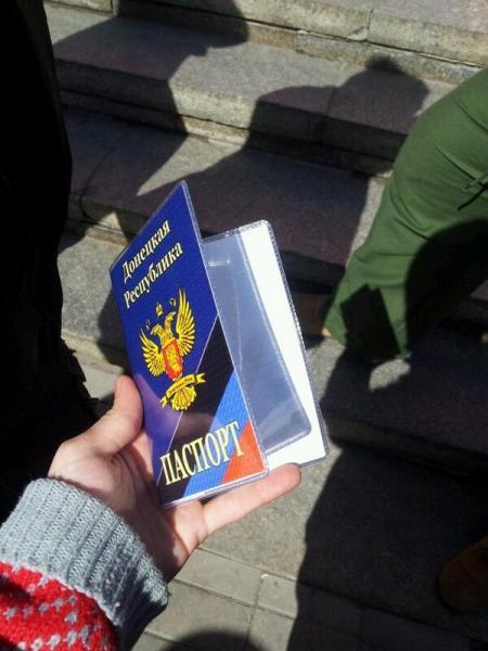 Вариант обложки на паспорт Донецкой Республики