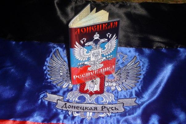 Обложка на паспорт ДНР и флаг республики