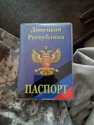 На Варшавском шоссе открылось представительство ДНР в Москве, где возможна выдача паспортов республики