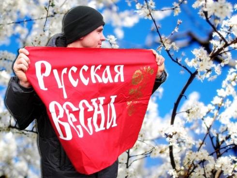 Русская весна подарила шанс Донбассу и другим регионам Новороссии на лучшую жизнь