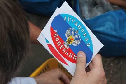Наклейки с символикой Луганской Народной Республики