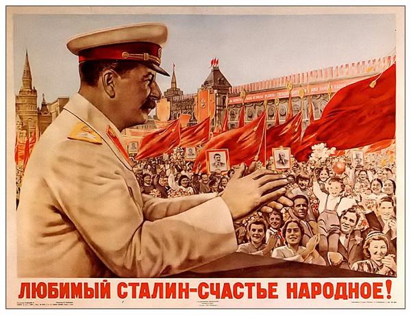 Товарищ Сталин на советской кружке