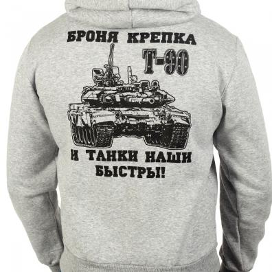Толстовка Танковых войск с девизом