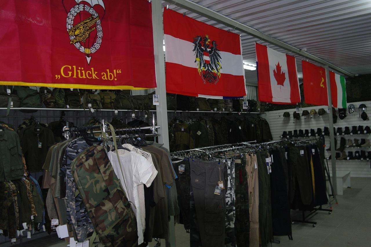 Военная Одежда Нато Магазины В Москве