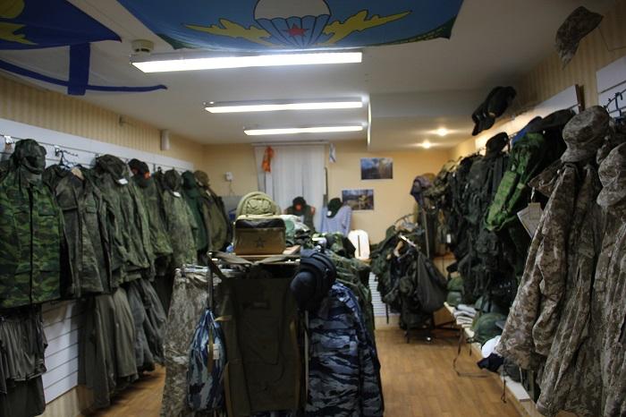 Магазин Армейской Одежды В Нижнем Новгороде