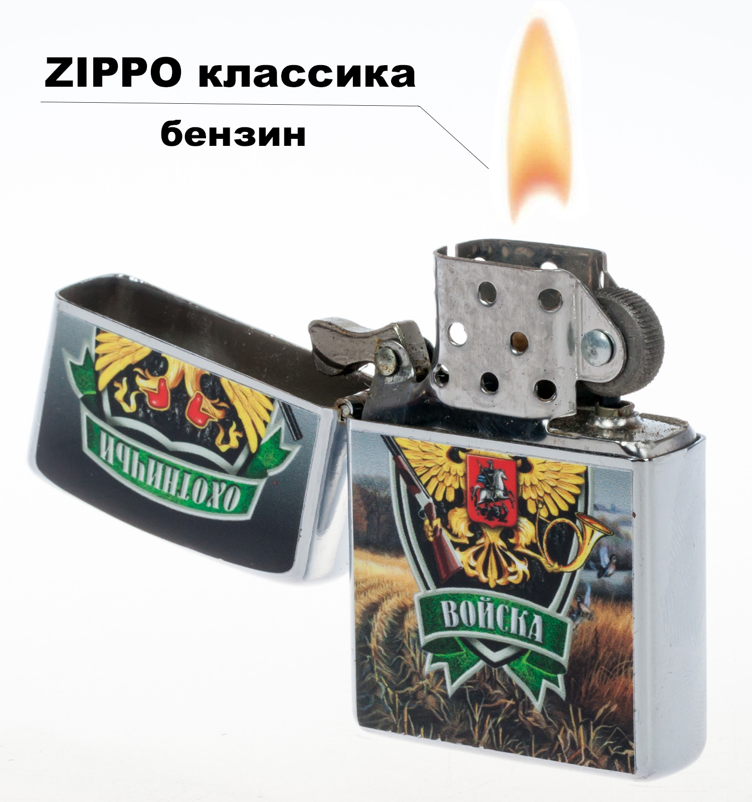 Купить зажигалки ZIPPO бензиновые с авторским рисунком