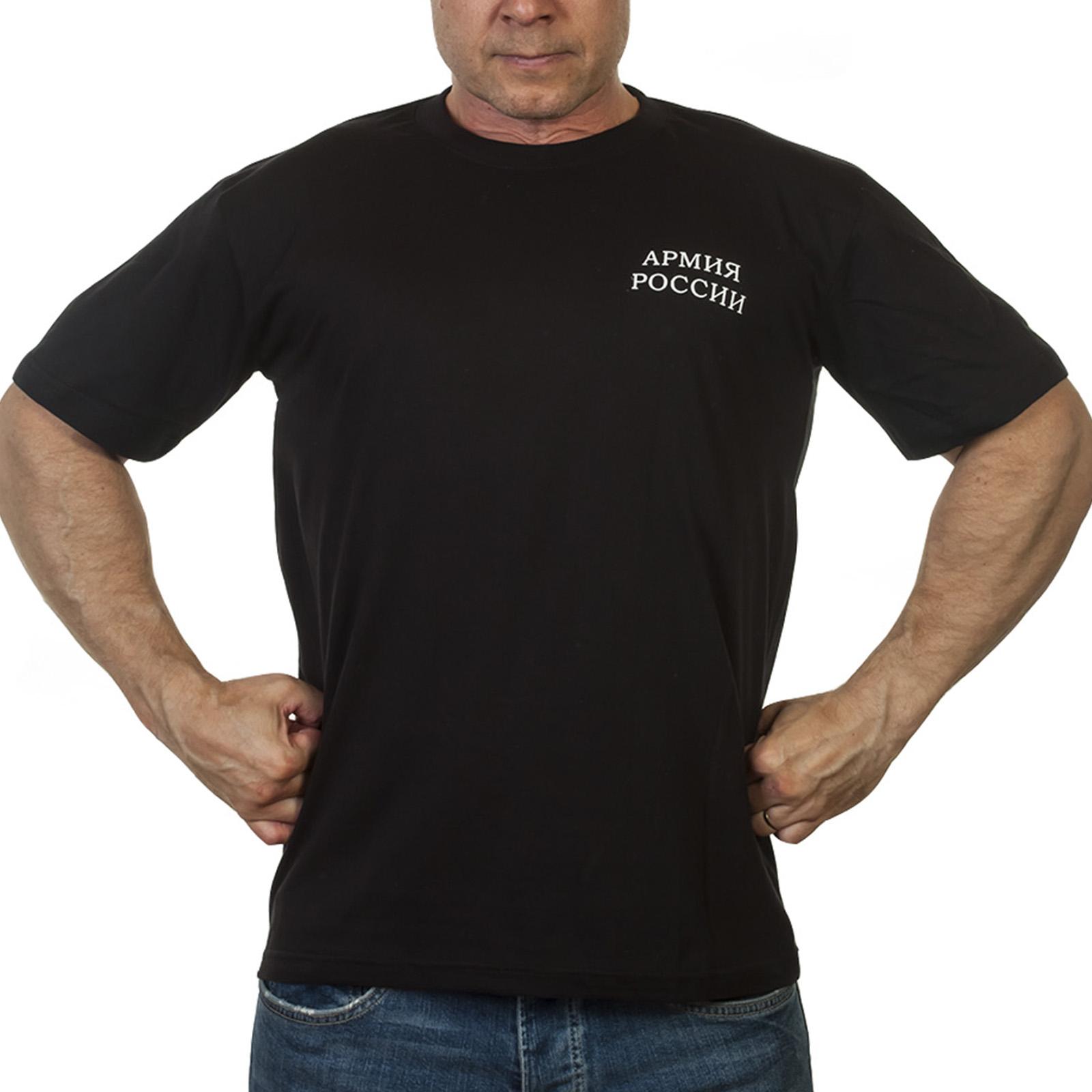 Купить черную футболку Армия России
