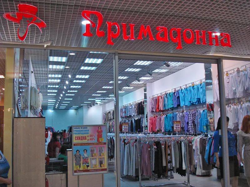 726037d269430 Фасоны рассчитаны на каждый день, а, значит, вы можете купить здесь  стильную одежду большого размера для ...