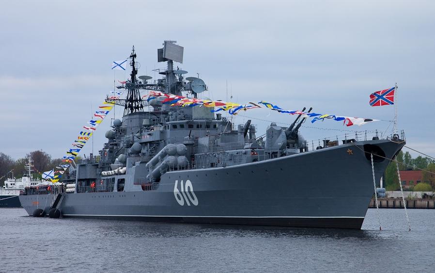 """Флагман Балтийского флота - эсминец """"Настойчивый"""""""
