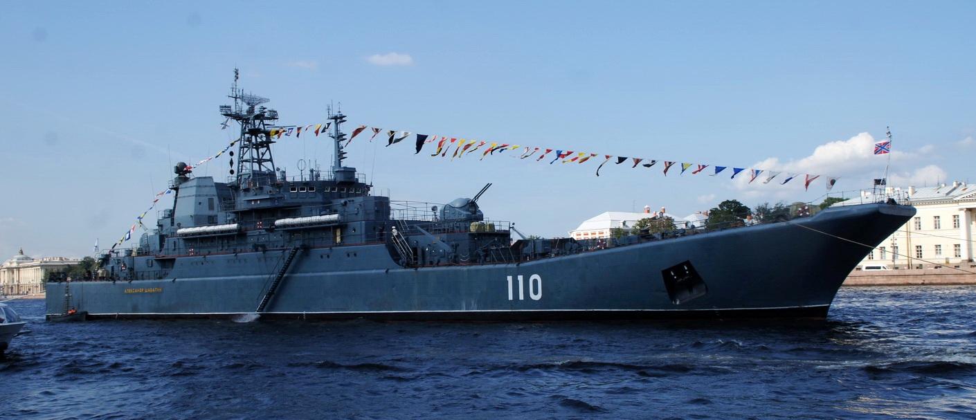 БДК проекта 775 (г. Санкт-Петербург)
