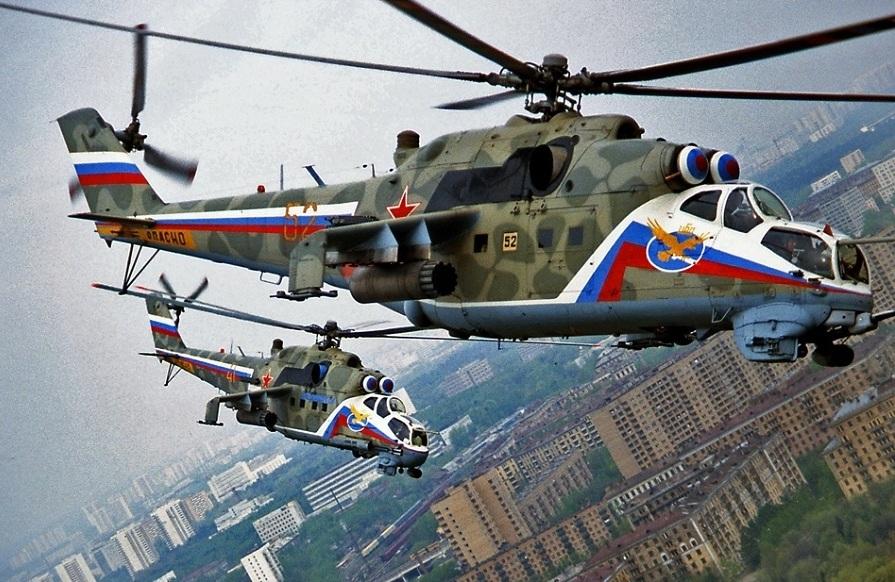 фото поздравление день вертолетчика нарисованный акварелью