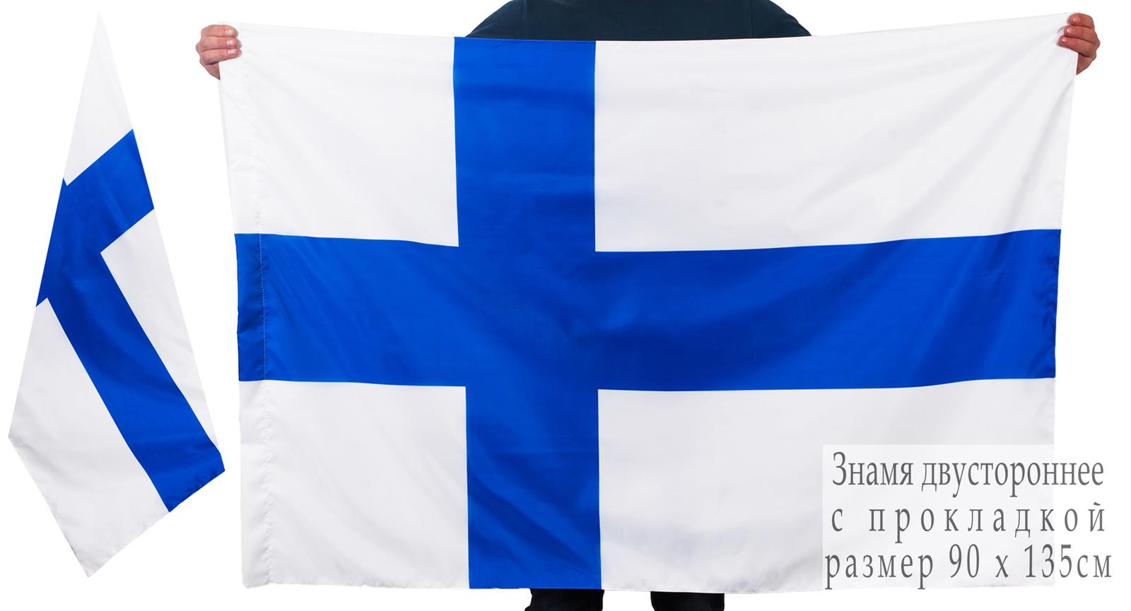 Схема флага финляндии
