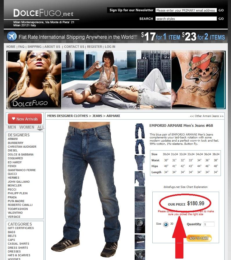 Заказывай крутые бренды по супер цене. 218f6762de5