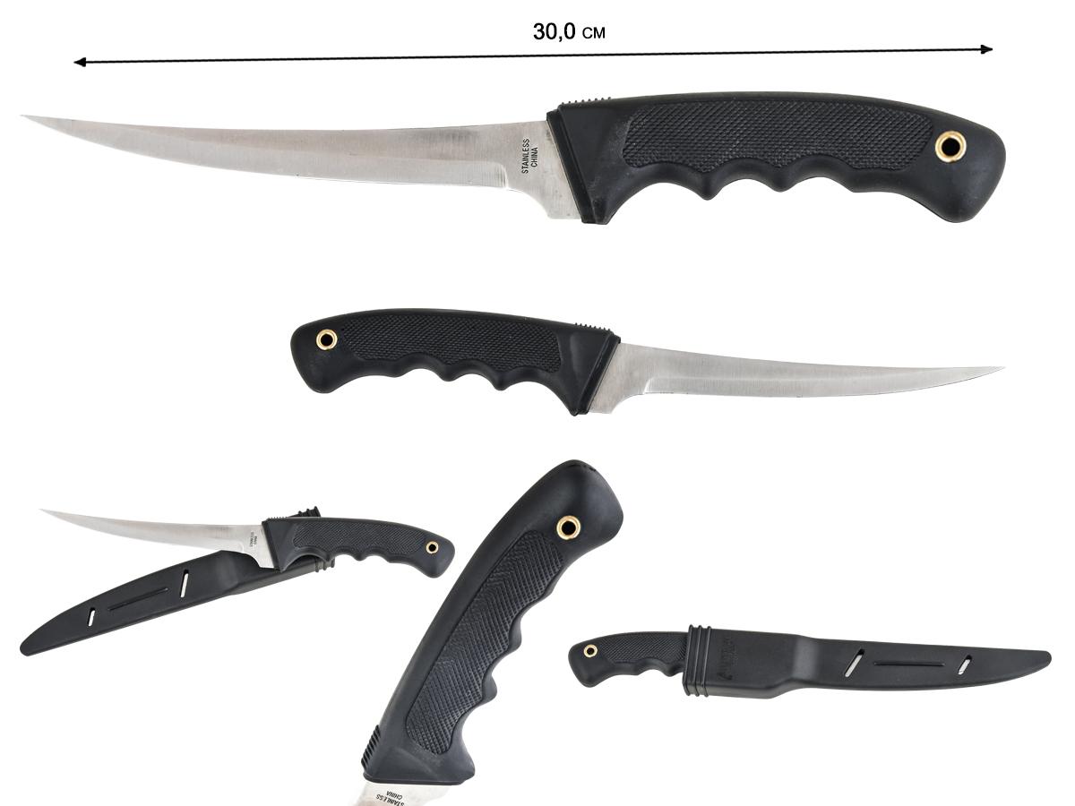 "Филейный нож American Angler Fillet Knife 7"" по цене 299 рублей"