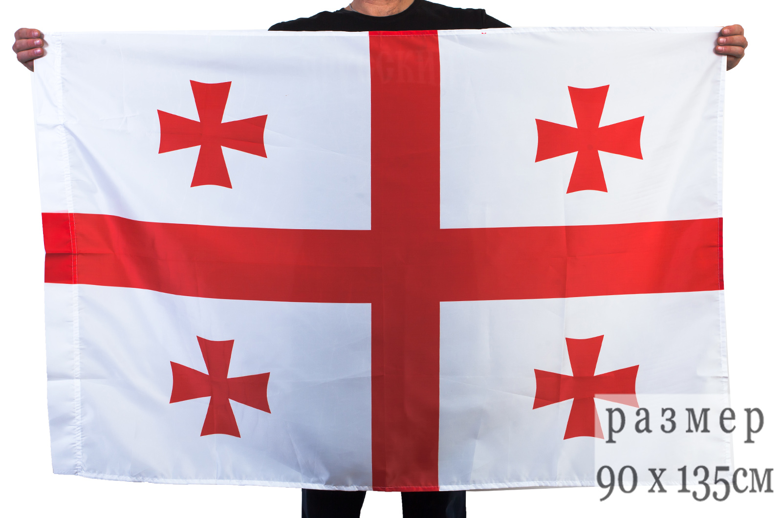 Грузия флаг картинка