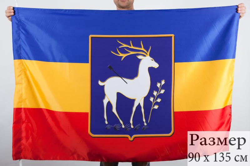 Флаг донских казаков картинки