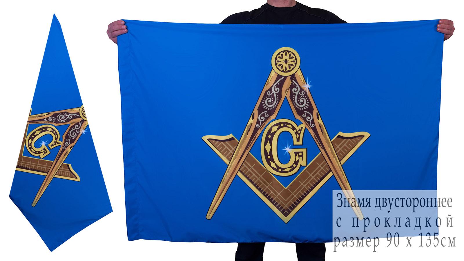 флаг брянска схема