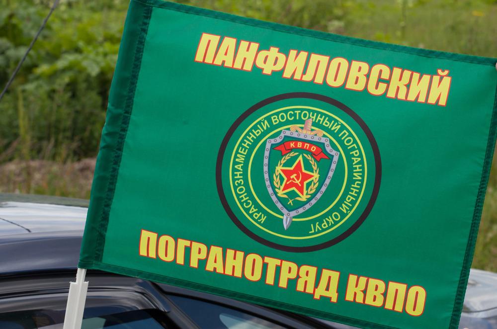 новости Покупка панфиловский краснознаменный пограничный отряд застава термобелье напротив