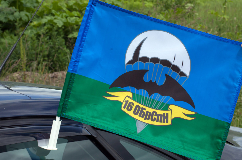 шеврон 16 бригады спецназа гру чучково официальный