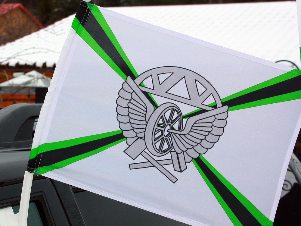 Флаг «Железнодорожные войска» на машину с кронштейном