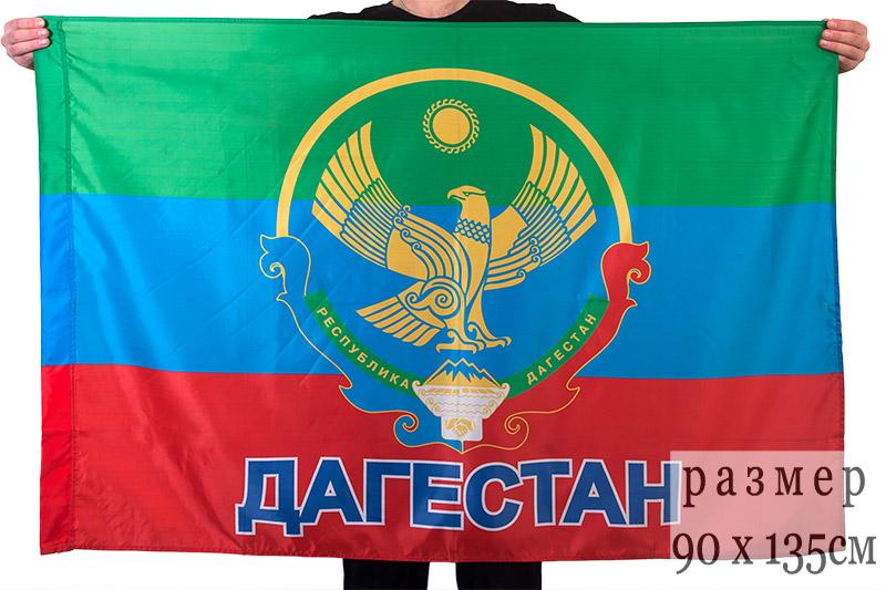 дагестанский флаг картинки