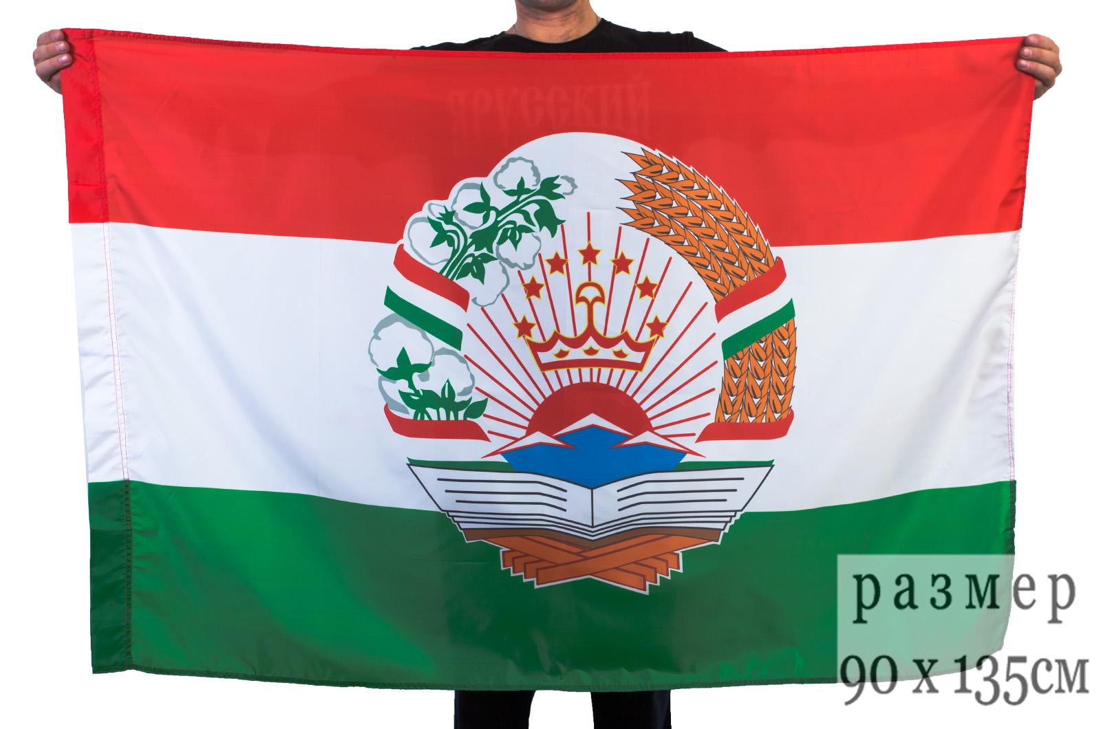 правила картинки герба таджикистан начинается