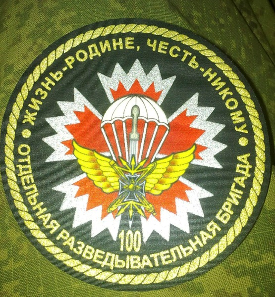 http://img2.voenpro.ru/images/flag-vch-23511-mozdok2.jpg