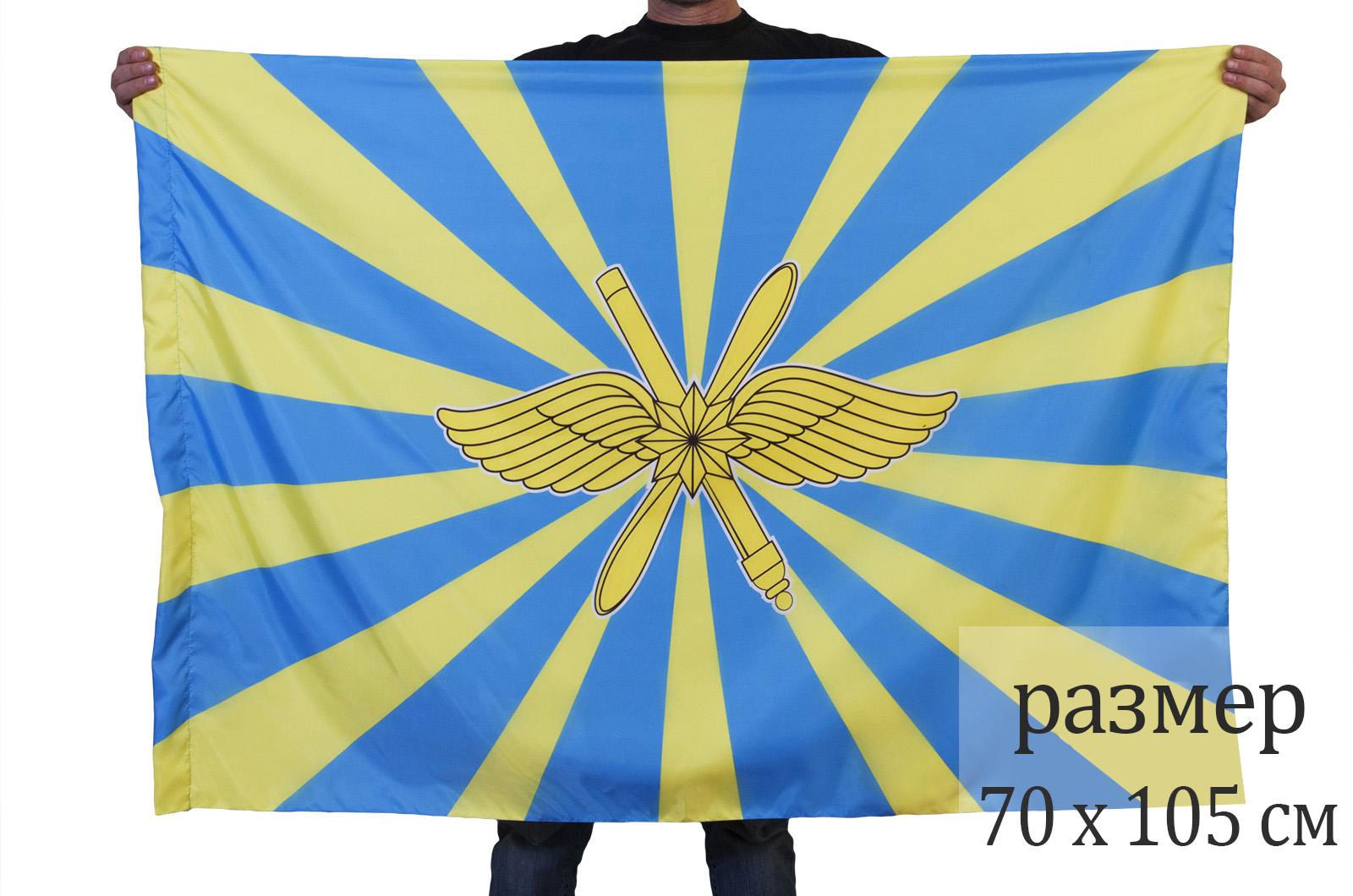 предлагает флаг воздушно-космических сил картинка данной модели