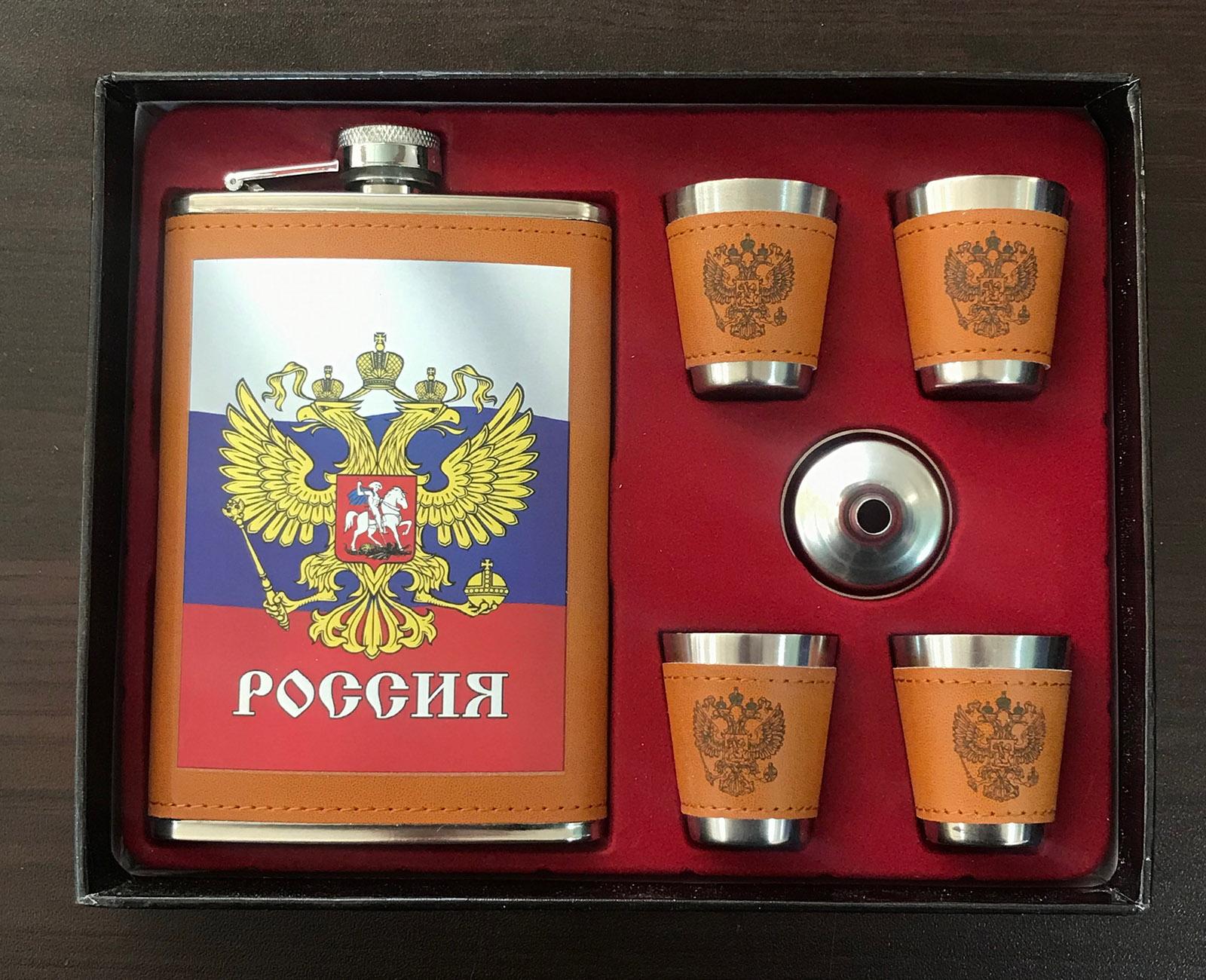 Фляжка для спиртного подарочная по лучшей цене только в военторге Военпро