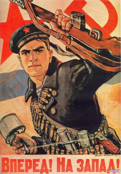 """Image result for сталинский плакат солдат со знаменем"""""""