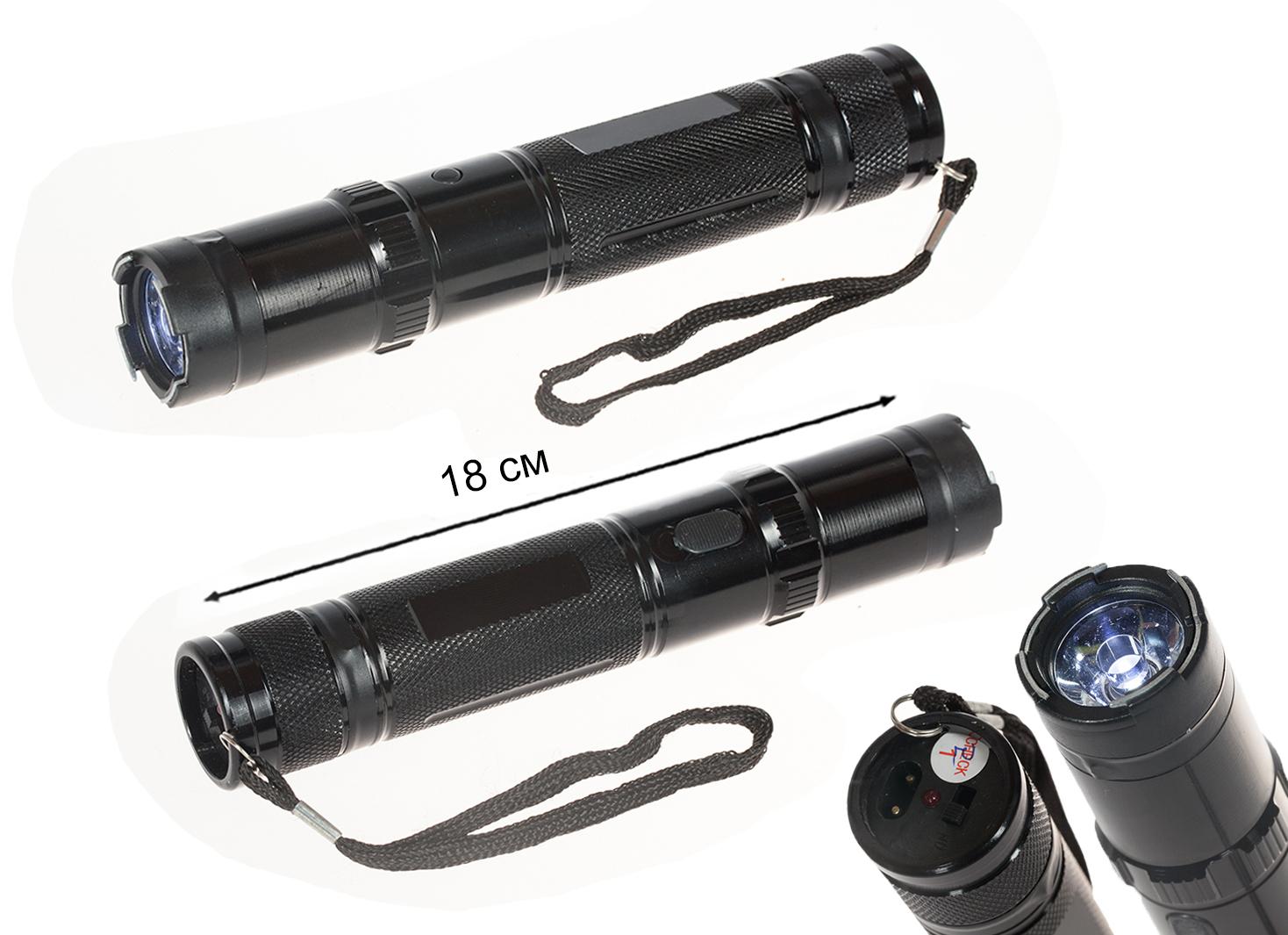 Купить фонарик X-MEN HY-910A с отпугивателем собак