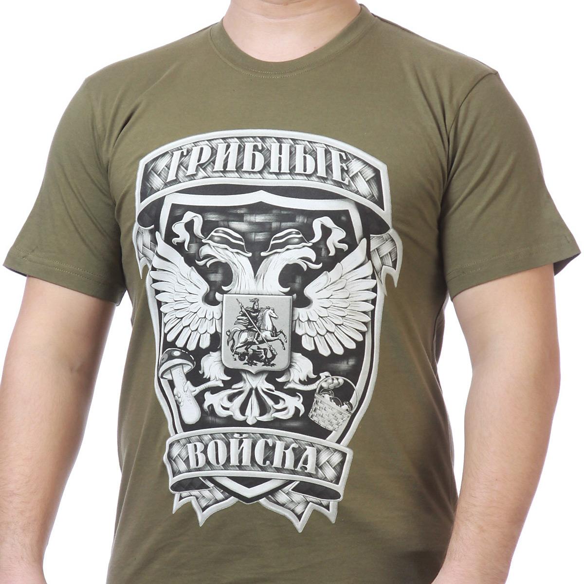 Заказать футболку Грибнику с доставкой в любой город