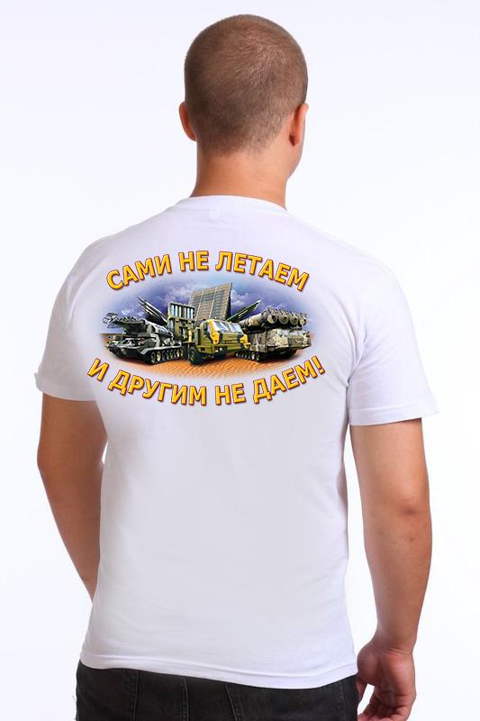 Костюм Восточной красавицы своими руками Зигзагом